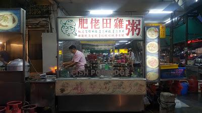 The Chance Try - Steamed Fish Head