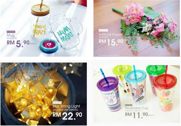 Kaison Malaysia - Affordable Prices