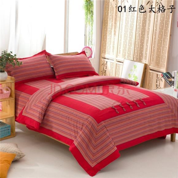 正常使用 - 被套三件套床上用