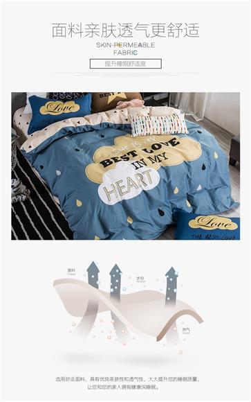 做工精致 - 棉被套床单三件套