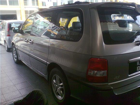 Family Car - Bought Naza Ria
