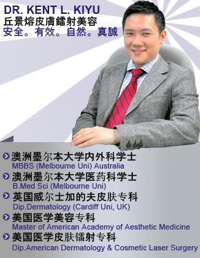 Dr Kent Clinic - Dr Kent
