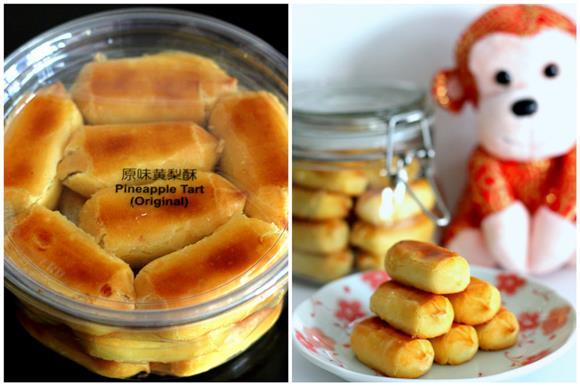During Festive Seasons - Freshly Baked Daily Bread
