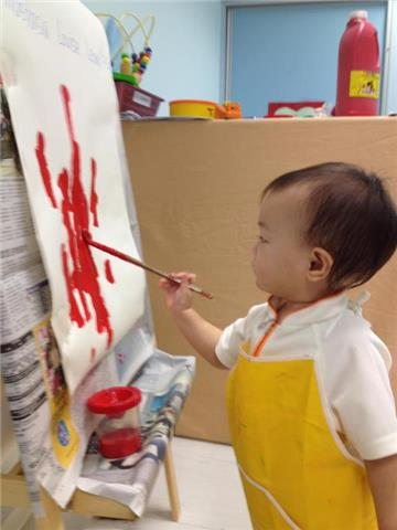 Xiyao Childcare - First Month