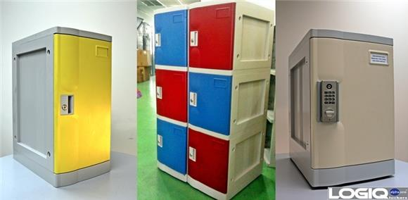 Alpha One Lockers - Provide Complete Range Services