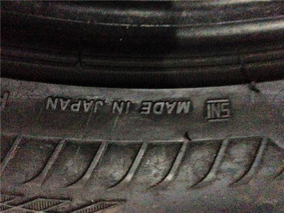 Bridgestone Potenza Re050a - Bridgestone Potenza S001