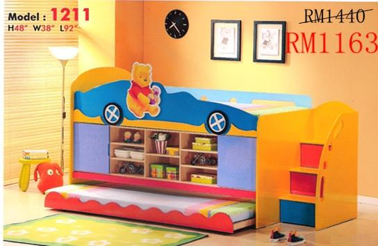 Bed Saw - Room Decor