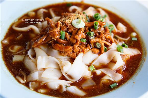 Ah Yee Curry Mee