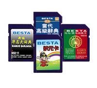 Besta Malaysia -