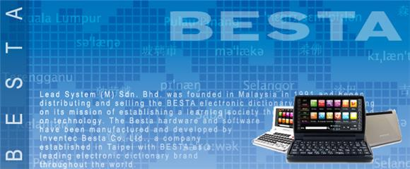 Besta Malaysia - The Besta Electronic Dictionary