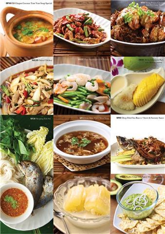 Spicy Thai Thai Cafe - Tom Yum Soup