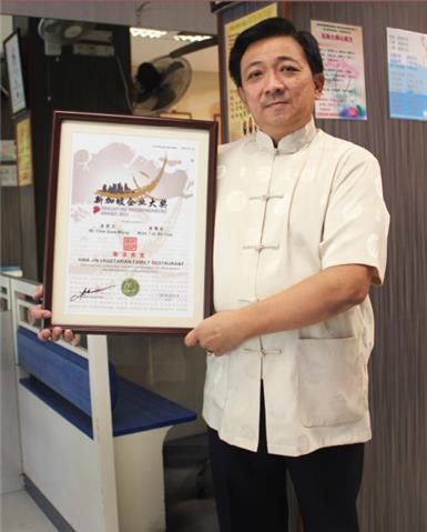 Hwa Jin Vegetarian Family Restaurant - Comes New