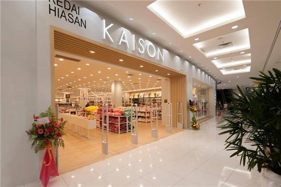 Kaison Malaysia