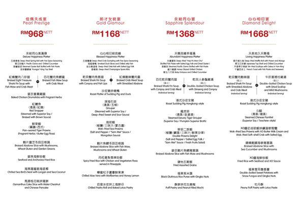 Royal Dynasty Chinese Restaurant Menu