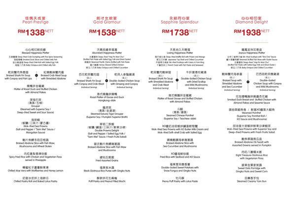 royal china restaurant royal china bukit bintang tai