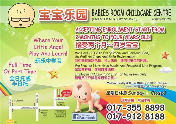 Babies Room Childcare Centre - Every Room
