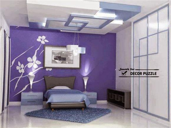 Gypsum Board False Ceiling   Gypsum Ceiling Design Original Solution