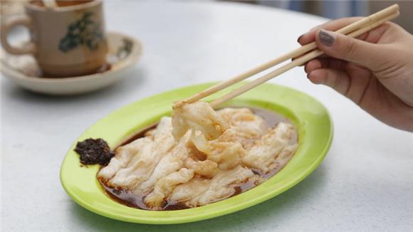Chee Cheong Fun In - Hong Kong Chee Cheong Fun