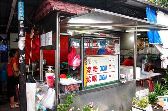 Abc Stall Taman Bukit Maluri