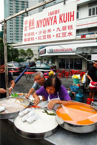 Hawker Centre - Way Before Dinner Time